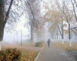 Прогноз погоди для  України на період з 17 по 19 листопада