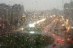 Прогноз погоды на период с 19 по 21 ноября в Украине