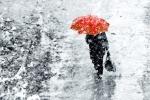 Прогноз погоди для  України в період з 12 по 14 грудня