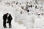 Прогноз погоди в Україні на період з 12 по 15 лютого